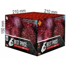 Best price 49/25mm